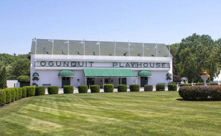 Ogunquit Playhouse (Musical TBA) (Ogunquit, ME)
